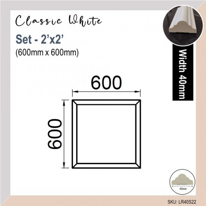 White 40mm Wainscoting Frame (Siap Potong)
