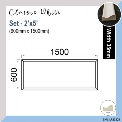 White 35mm Wainscoting Frame (Siap Potong)